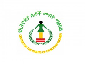 A call from Center for Rights of Ethiopian Women (CREW)
