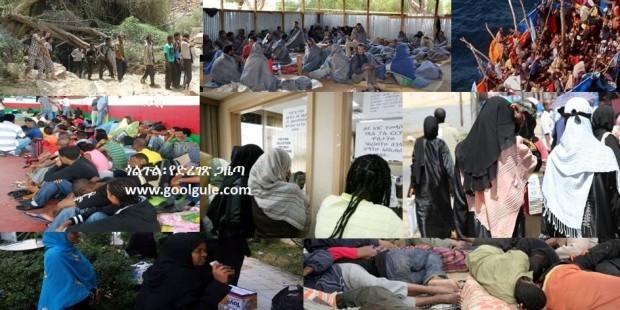 ethio human trafficking