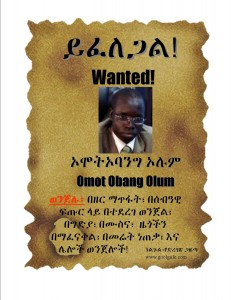 omot wanted