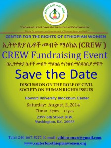 Center for the Rights of Ethiopian Women (CREW) Fundraising Event