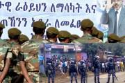 ethiopia police soilders