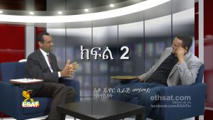 jawar-on-esat