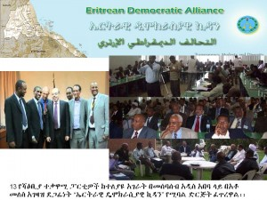 eritrea-opposition-conference