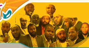ethiopian muslim