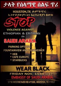 ethio saudi houston