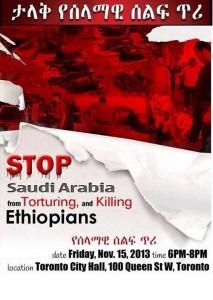 ethio saudi toronto
