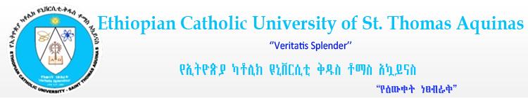 Ethiopian Catholic University logo