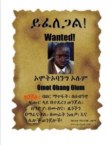 omot wanted