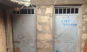 A toilet in Addis Ababa