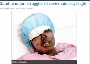 eth woman in saudi