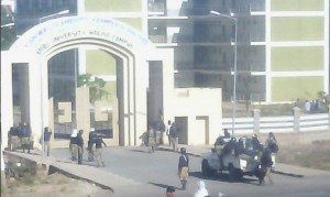 ambo-university-surrounded-by-federal-police