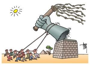 Leadership Gap: The main reason why we keep failing to topple dictatorship