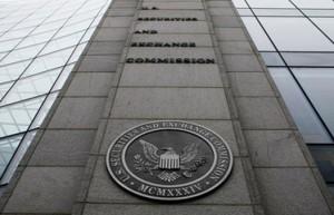 SEC-Headquarters-1