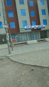 enat-bank