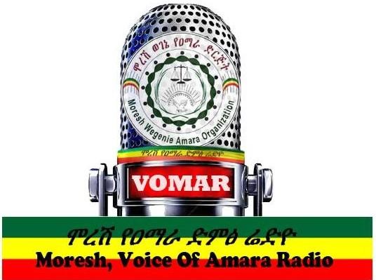 moresh-radio-voice-logo