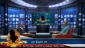 junedin-on-esat